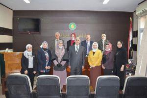 صورة مؤتمر